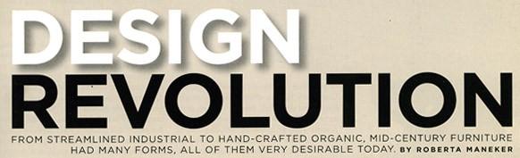 design_revolution_Title (1)