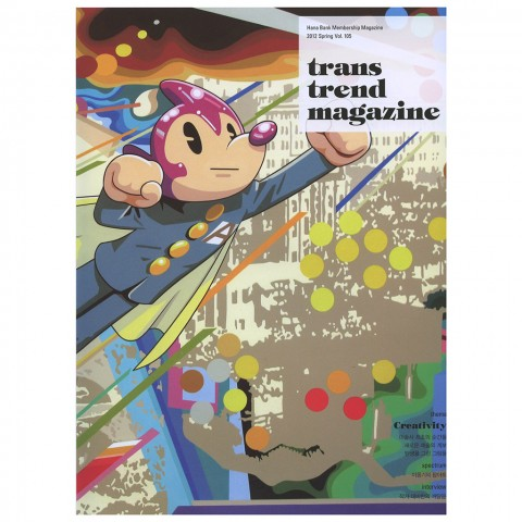 TMA_transtrend_cover-01
