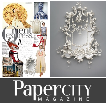papercity_magazine_1