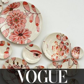 Vogue magazine. Todd Merrill press release, arts